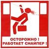 Донецк - последнее сообщение от Zmei41